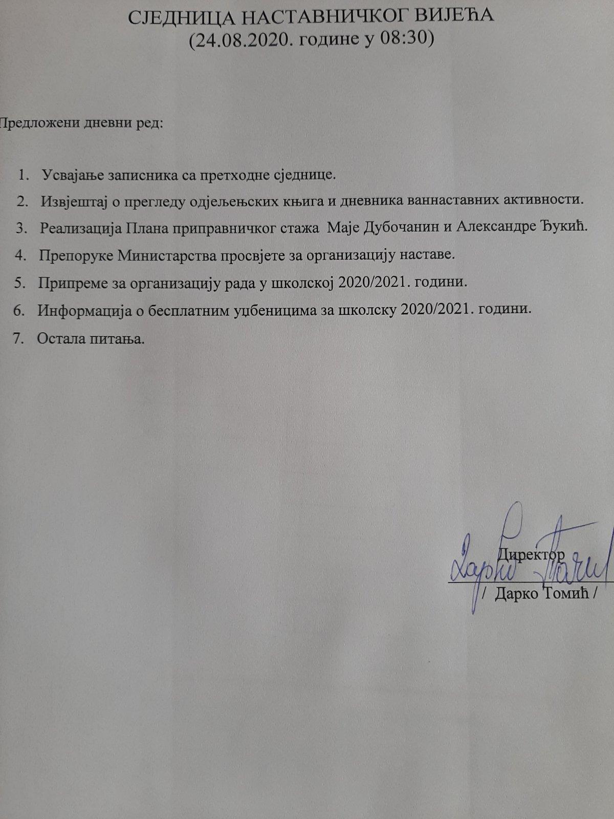 Сједница Наставницког 24.8.2020.