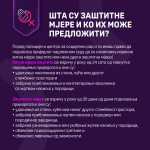 Gender_Stop-nasilju-nad-zenama_Infografika-6